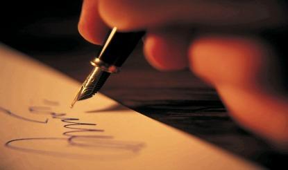 Concours d'écriture 2021