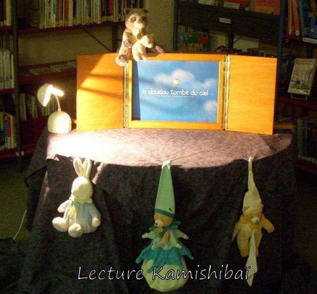QLB-lecture-kamishibai