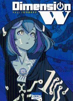 Dimension-W-de-Yuji-IWAHARA